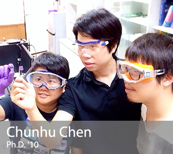 Chunhu Chen