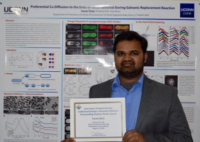 Sravan wins poster award