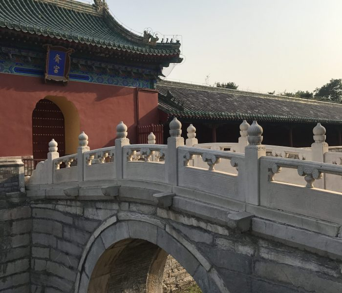 A building used for fasting within the Temple of Heaven in Beijing